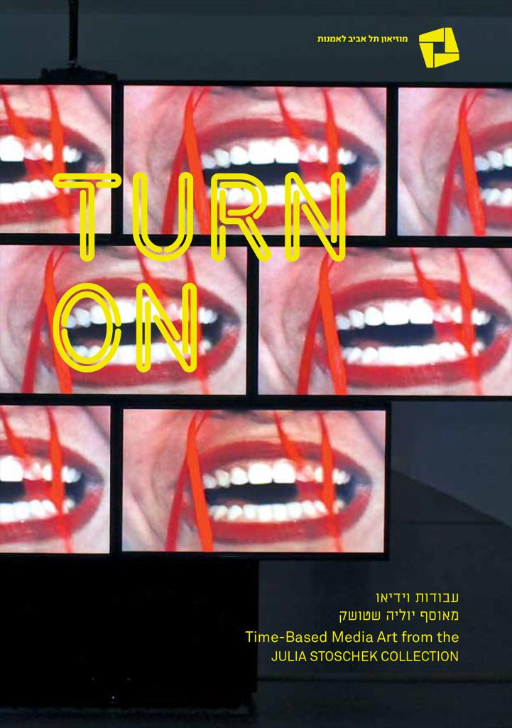 turnon_1200px